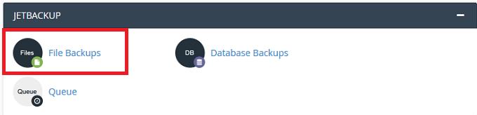 自動バックアップ遷移画面のファイル